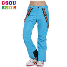 Фотография 2016 GSOU SNOW new fashion solid bright purple green  ligh blue pink long ski pants women men breathable windproof