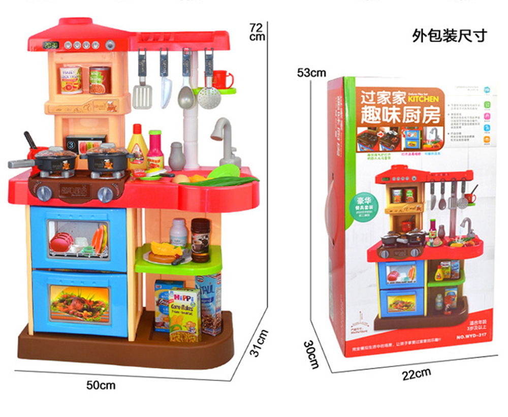 New 2 Types 1 Sets 37 Pcs Kitchen Plastic Pretend Play Food Children Toys With Music And Light Height is about 72 cm Toys Gifts (8)