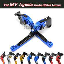 For MV Agusta F3 800 AGO RC AMG 2014 2015 2016 Motorbike Accessories Levers Motorcycle Brake Clutch Levers Foldable Extendable цена