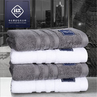 Five star hotel thickened bath towel 100% cotton bath towel does not lint strong water absorption 150x80cm 750g