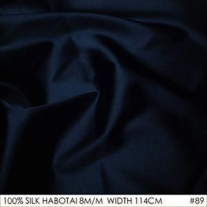 CISULI 100% SILK HABOTAI 114cm width 8momme Pure Silk Jarn Fabrics Batik Painting DIY Patchwork Fabric NavyBlue NO 89(China)