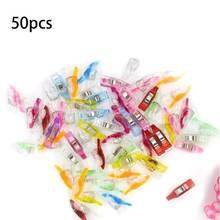 50 шт Швейные аксессуары цветные пластиковые тканевые клипсы