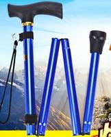 Anti Shock Hiking Folding Walking Sticks Cane Ultralight 4 Section Ski Poles Adjustable Trekking Poles Hiking