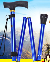 Anti Shock Hiking Folding Walking Sticks Cane Ultralight 4 Section Ski Poles Adjustable Trekking Poles Hiking