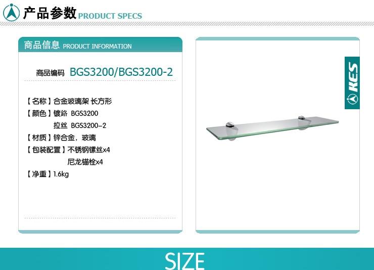 BGS3200BGS3200-2(SMT)_01