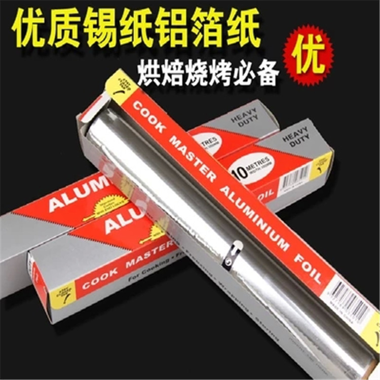 Backing tools Thickening barbecue the oven aluminum foil 5m
