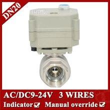 3/4 » полный порт SS304 два ходовой клапан, 9-35VAC / DC DN20 3 провода электрический шаровой кран для водонагреватель