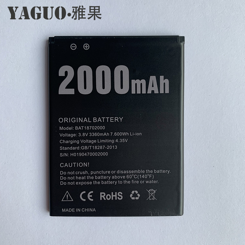 DOOGEE X50 Battery Replacement <font><b>BAT18702000</b></font> 2000mAh Large Capacity Li-ion Backup Battery For DOOGEE X 50 Smart Phone image
