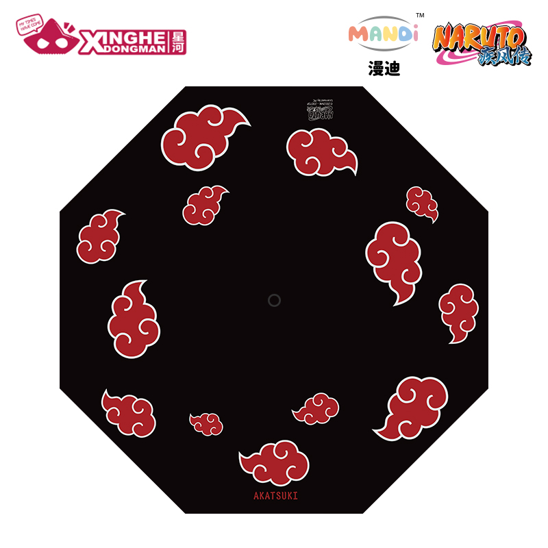 Milky Way Anime Kawaii Naruto Cartoon Naruto Umbrella High Quality Sunny umbrella Sunny and Rainy Bumbershoot