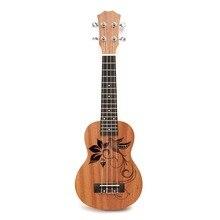 Zebra 21″ Mini Sapele Ukulele Ukelele Rosewood Fingerboard Guitar Mahogany Neck Delicate Tuning Peg Nylon String Matte Kids Gift
