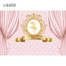 Princesa backdrops fotografia rosa ouro coroa cortina festa de aniversário personalizado poster retrato foto pano de fundo para estúdio foto