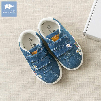 DB9062 Dave Bella spring baby girl canvas shoes kids floral brand shoes image