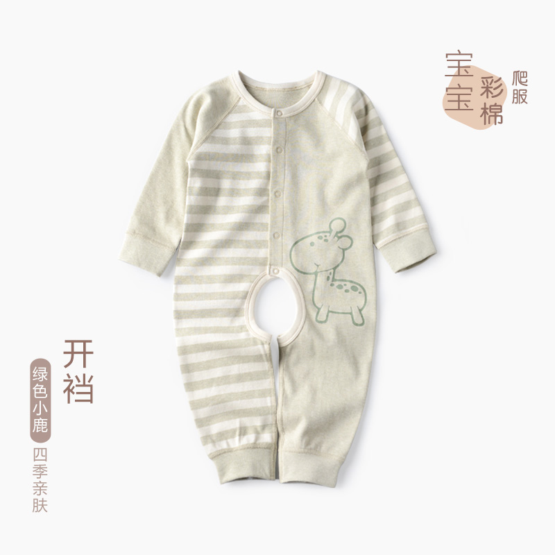 Autumn Baby Sleeping Bags 100% Natural Cotton Baby Sleepsiut Kid Sleep Bag Long-sleeve Letter Pattern Children Sleep Rompers warm thicken baby rompers long sleeve organic cotton autumn