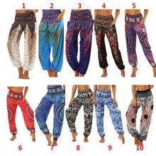 Digital Print Dance Yoga Wide Leg Pants Various colors and patterns can be selected