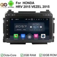 MJDXL 8 Octa Core 2 Din Android 6 0 Car DVD Player For HONDA HRV HR