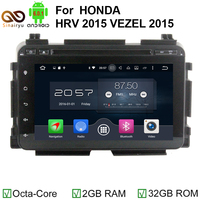 MJDXL 8 Octa Core 2 Din Android 6 0 Car DVD Player For HONDA HRV HR