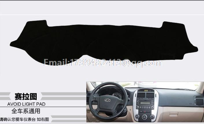 for kia Sephia Spectra <font><b>5</b></font> Cerato 2003 <font><b>2004</b></font> 2005 2006 2007 2008 dashmats car-styling accessories dashboard cover image