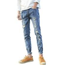 2017 Новинка весны модные рваные джинсы мужские длинные брюки обтягивающие джинсы штаны Одежда в стиле хип-хоп молнии джинсы мужчин Slim Fit Rip джинсы