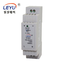 DR-15-24 15w wholesale factory price AC to DC type single output Din Rail 24v switching power supply