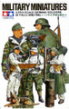 Tamiya Military Model 1/35 German Soldiers At Briefing Scale Hobby 35212
