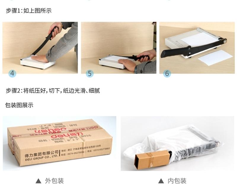 paper cutter trimmer