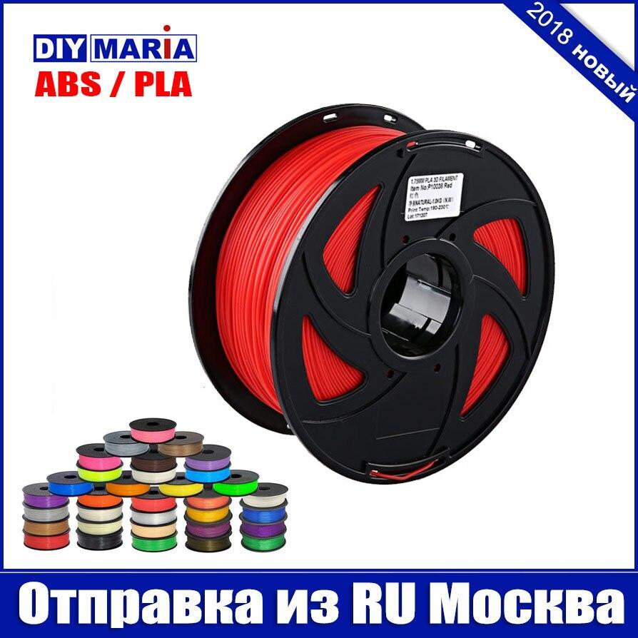 Para 3d pluma abs/pla 1 kg rollo 3D impresora filamento ABS PLA 1,75mm Material clases para 3 d impresora Envío de Ru Moscú