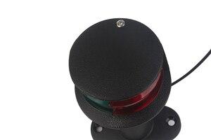 Image 3 - 12 V Marine Boot FÜHRTE Navigation Licht Rot Grün Bi Farbe 360 Grad Alle Runde Signal Lampe 124 MM