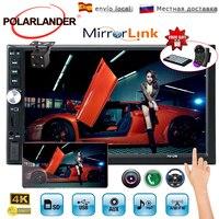 7 inch HD touch screen Mirror Link car radio MP5 MP4 player bluetooth AUX TF USB 12V 2 din Autoradio radio cassette player