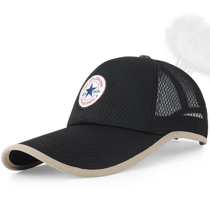 0b6db351537 GBCNYIER 2018 New Spring And Summer Mesh Baseball Cap Long Brim 10CM Golf  Hat Breathable Mesh Visor Cool Unisex Sport Hats-in Baseball Caps from  Apparel ...
