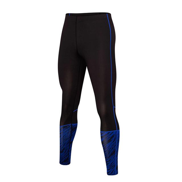 Compression Slim Elastic Sport Men's Pants