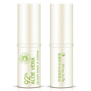 HOT BIOAQUA Natural Aloe Moisturizing Lip Balm Colorless Refine repair lip wrinkles For Woman Winter Lip Care Free shipping 3