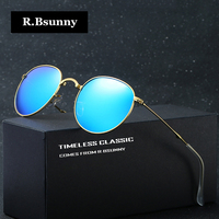 R Bsunny 2017 New Brand Folding Polarized Sunglasses Women Fashion Round Retro Color Film Men Sunglasses