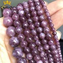 Natural Stone Beads Round Lepidolite Loose Spacer Beads For Jewelry Making DIY Bracelet Necklace Accessories 15'' 4/6/8/10/12mm