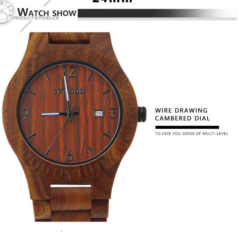 watch men 3