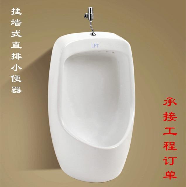 Bathroom Supplies Toilet Public Toilet Mens Toilet Wall Hanging - Public bathroom supplies