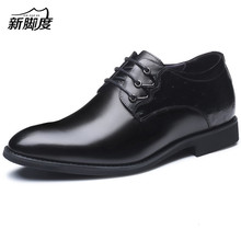 Men's Invisibly Height Increase Elevator Formal Dress Shoes Genuine Leather Get Taller 6cm for Party, Wedding, Daily, Business