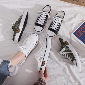 Nowy 2019 wiosenne letnie tenisówki damskie niskie tenisówki damskie obuwie buty dziewczęce ow górne zasznurowane białe buty wulkanizowane tanie i dobre opinie SDF JQMNN Płótno Szycia GEOMETRIC Dla dorosłych RUBBER Wiosna jesień Mieszkanie (≤1cm) Lace-up Pasuje prawda na wymiar weź swój normalny rozmiar