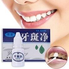 10 мл отбеливание зубов Гигиена полости рта чистка зубов Уход зубной порошок Отбеливание зубов Зубная паста сыворотка удаляет пятна от налета
