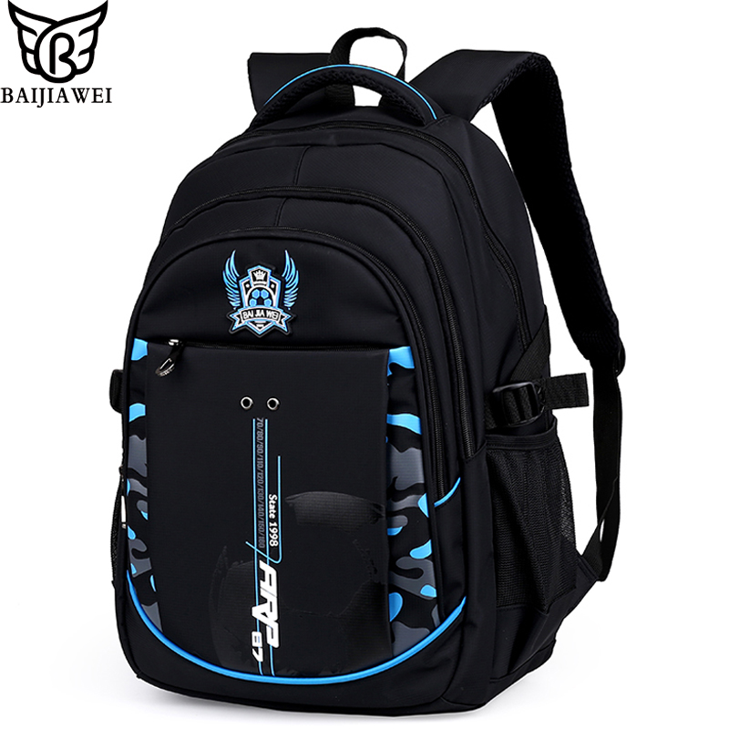 BAIJIAWEI 2017 Children Backpack High Quality Nylon Backpacks Primary School Bag for Boys Girls Waterproof Big Capacity Kids Bag цена и фото