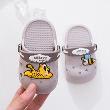 Buy Baby Girl Cartoon Toddler Beach Water Garden Slippers Kids Boy Garden Shoes Children Summer Flip Flops Indoor Cute Sandals 1#D50 directly from merchant!
