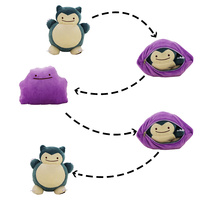 32CM Changeable Two Style in One Snorlax Plush Toy 2 in 1 Ditto Metamon Snorlax Inside Out Double zipper JAPAN Plush Doll