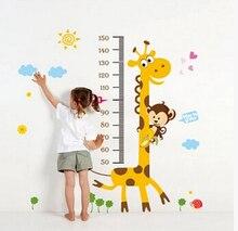 1 PCS Children room kindergarten giraffe height posted third generation bedroom living room children's room wall stickers
