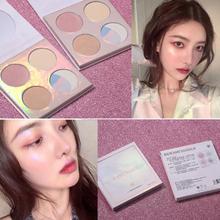ZHENDUO Marble Four-color highlighter powder Facial Brightening Stereo Nasal Shadow Polishing Powder makeup