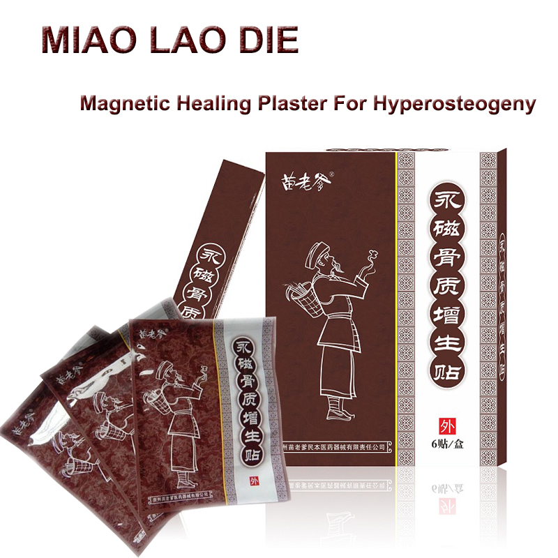 60pcs/10packs Miaolaodi Magnetic plaster hyperosteogeny plaster orthopedic patch rheumatoid arthritis and joint pain relieving white tiger balm ointment soothe insect bites itch strength pain relieving arthritis joint massage body care oil cream l37