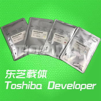 Compatible developer powder for Toshiba E-studio 2050C 2051C 2550C 2551C D-FC30 FC-30 developer powder