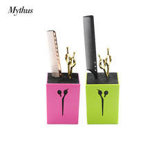4 Colors ABS Detachable Hair Scissor Holder Fashion And Good Looking Hair Shear Case Hairdressing Salon Tools Accessories