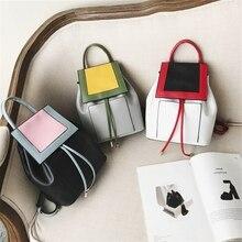 Для женщин корейский стиль PU рюкзак элегантный дизайн студентка школьная сумка кисточкой Джокер простой для отдыха новые модные популярные рюкзак