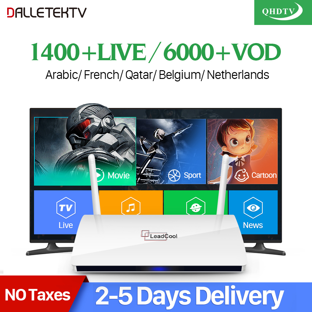 Leadcool QHDTV IPTV France Box 1 İl Kod IPTV İspaniya Fransız Belçika Hollandiya Android 7.1 TV Box Arabic France IPTV Top Box