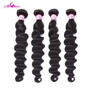 Ali Coco Loose Deep Brazilian Hair Weave Bundles 3/4 Bundles Deal 8-30 Inch Natural Color Non-Remy Human Hair Bundles