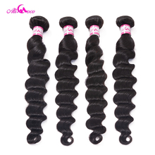 Ali Coco Loose Deep Brazilian Hair Weave Bundles 3/4 Bundles